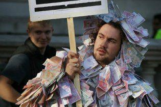 Тисячі студентів вийшли на акції протесту в Лондоні