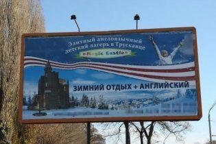Украинский язык исчезает из эфира и рекламных билбордов