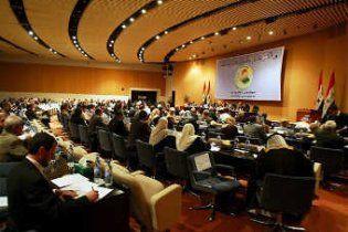 В Ираке избрали президента и спикера парламента