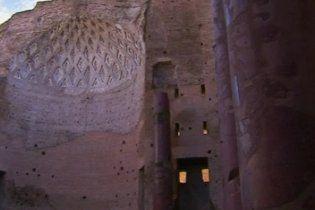 Храм Венери та Роми у Римі відкрили для відвідувачів