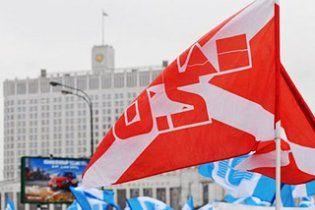 Прокремлівська молодь сплагіатила фашистські лозунги у доктора Геббельса