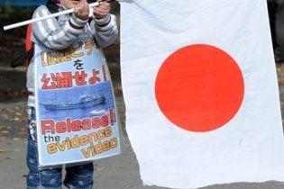 Японці вийшли на демонстрацію з вимогою повернення Курил