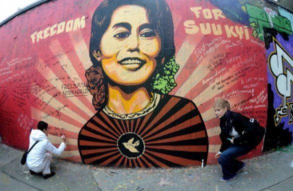 Аун Сан Су Чжі_7
