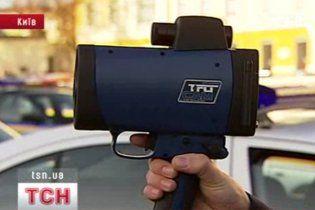 ДАІ озброїлося новими лазерними вимірювачами швидкості