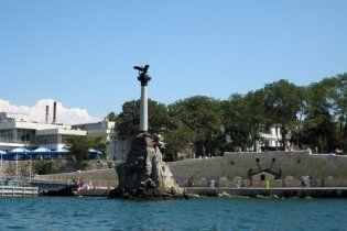 У Севастополі відзначають 90-річчя виходу Російської армії з Криму