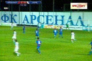 """""""Арсенал"""" - """"Заря"""" - 1:1. Гол Лазаровича"""