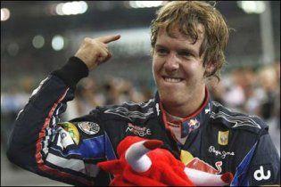 Формула-1. Себастьян Феттель виграв чемпіонат світу