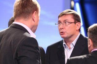 Обнародовано видео драки Стогния с Луценко
