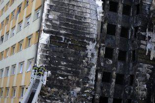 Во Франции во время пожара в общежитии погибли семь человек