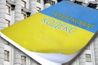 Опозиція оскаржить прийняття Податкового кодексу в КСУ