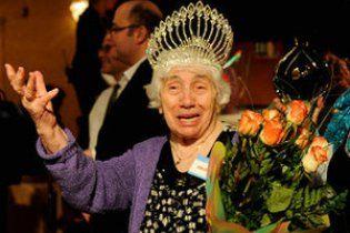 Лучшей бабушкой Нью-Йорка признали украинку