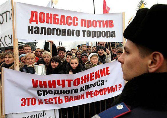 Протести проти ухвалення Податкового кодексу біля ВР_1