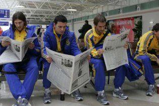 Збірна України полетіла у Швейцарію