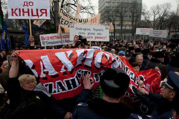 Суд видав дозвіл на арешт організаторів пікету під Радою