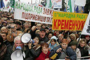 Украинские предприниматели просят ЕС повлиять на Януковича