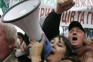 Підприємці висунули Януковичу ультиматум
