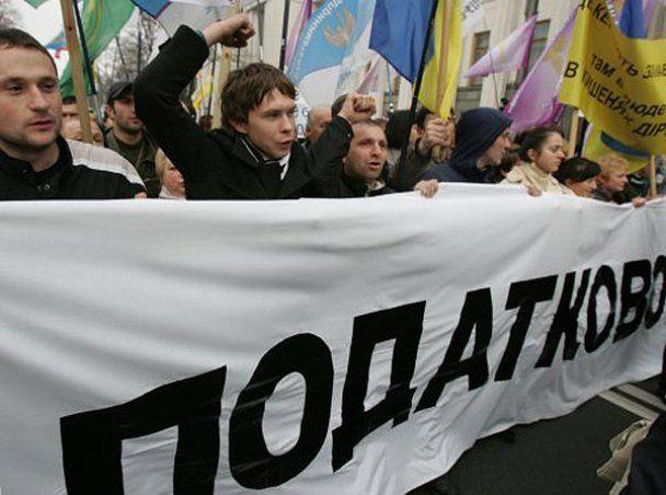Предприниматели передали в Администрацию Януковича свои требования