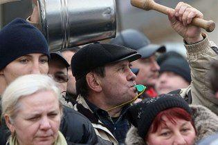 Центр Киева охвачен массовыми акциями протеста