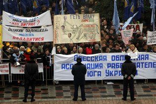 Новый Налоговый кодекс: Украину охватили акции протеста