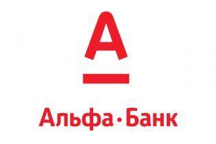 Альфа-Банк (Україна) відновив беззаставне кредитування готівкою
