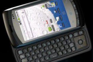 LG выпустит новый смартфон на базе Android