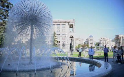 После почти двухлетнего перерыва на Майдане в Киеве начали работать фонтаны