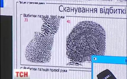 В Україні встановили 35 терміналів для видачі біометричних паспортів - Яценюк
