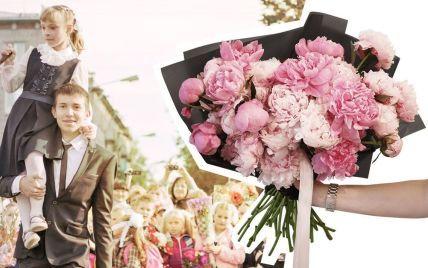 1 вересня в Україні: скільки коштують квіти для святкового букету