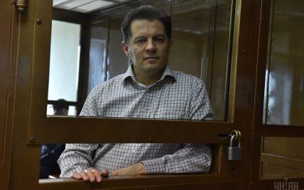 """Сущенко готовий написати """"нещасний папірець"""" Путіну про помилування – адвокат"""