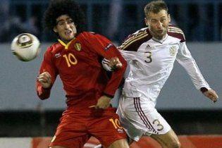 Росія удома зазнала поразки від Бельгії