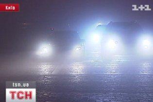 ГАИ предупреждает водителей о тумане