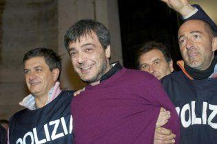 Итальянская полиция арестовала одного из главарей Каморры