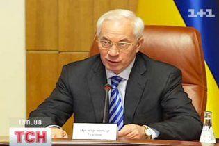 Азаров створив в уряді групу і покликав підприємців за стіл переговорів