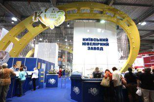 ГПУ розслідує махінації на Київському ювелірному заводі