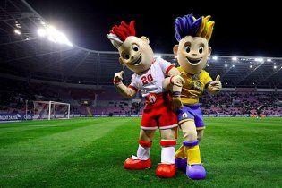 """В України не відберуть Євро-2012, навіть якщо вона його """"купила"""""""