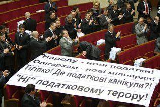 Експерт: українці втомились і від влади, і від опозиції