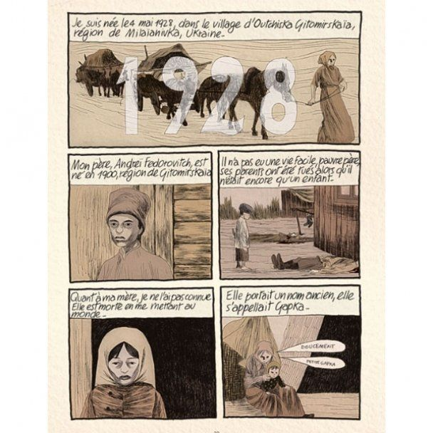 """Комиксы о Голодоморе """"Украинские тетради"""""""