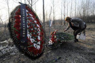 Семья Качиньского обвинила Москву в организации авиакатастрофы под Смоленском