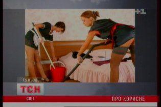 В Україні голі прибиральниці стають дедалі популярнішими