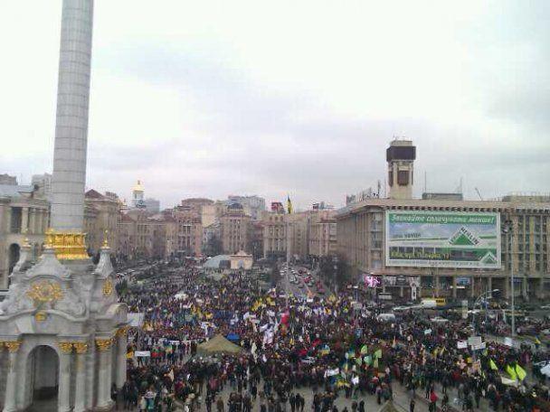 На Майдані сталася бійка мітингувальників з міліцією