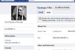 Facebook восстановил аккаунт Ходорковского