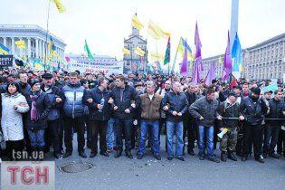 Милиция возбудила дело из-за перекрытия митингующими Крещатика