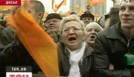 День свободы в Украине