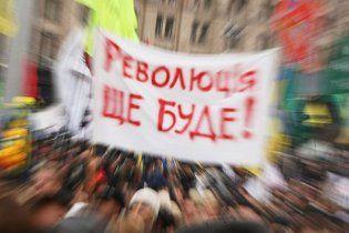 """Партия регионов запретит """"финансирование революций"""" из-за границы"""