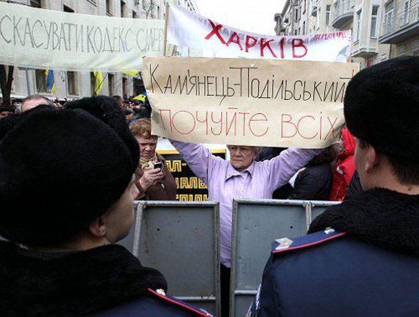 Митинг предпринимателей собираются перенести на Контрактовую площадь