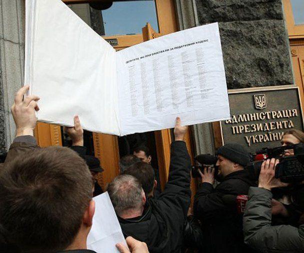 Мітинг підприємців збираються перенести на Контрактову площу