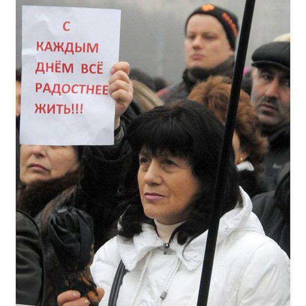 Майдан розколовся: частина підприємців пішла на переговори з владою