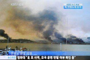 Артиллерия КНДР обстреляла южнокорейский остров: есть раненые