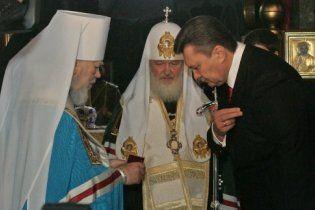 Янукович помолився разом з патріархом Кирилом і митрополитом Володимиром