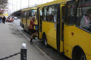 В Киеве подорожал проезд в маршрутках и такси